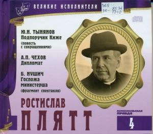 том2 - 0004