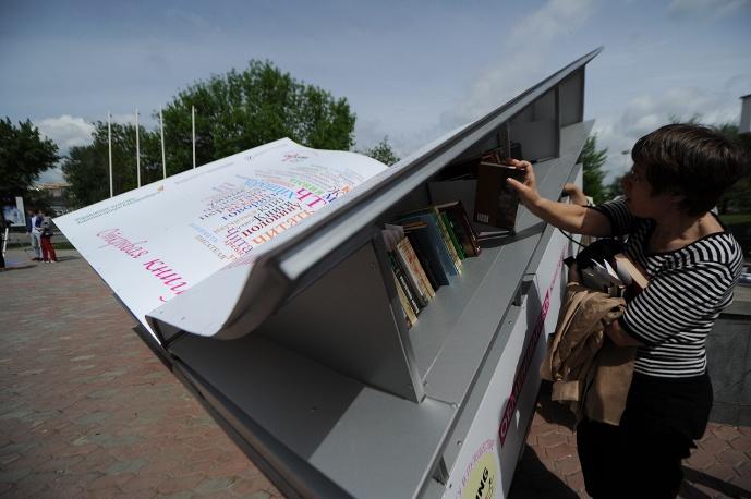 трехметровый Памятник книге
