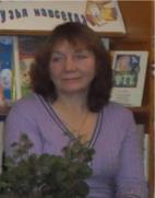 Лесина Елена Владимировна