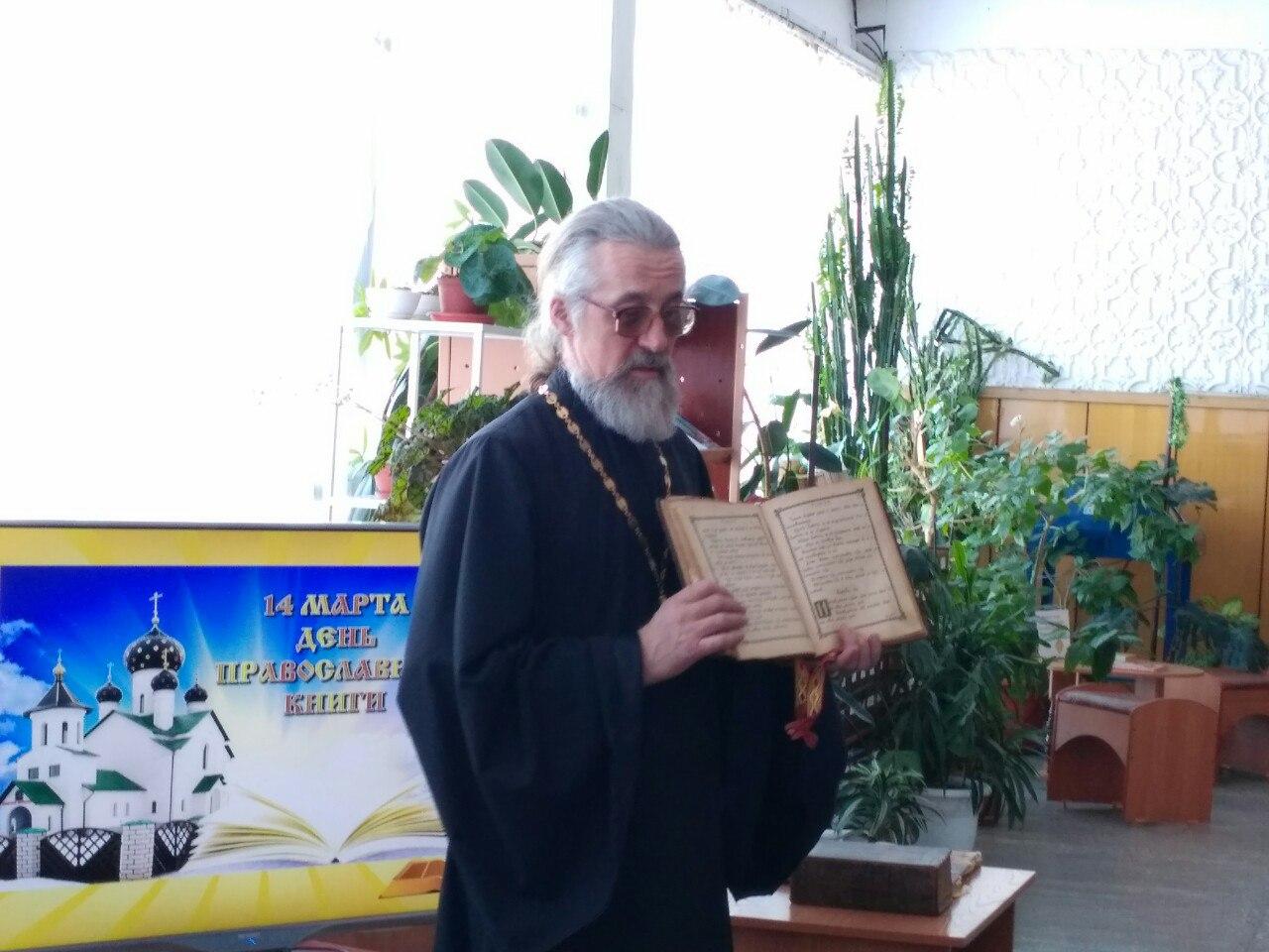 Православная книга1