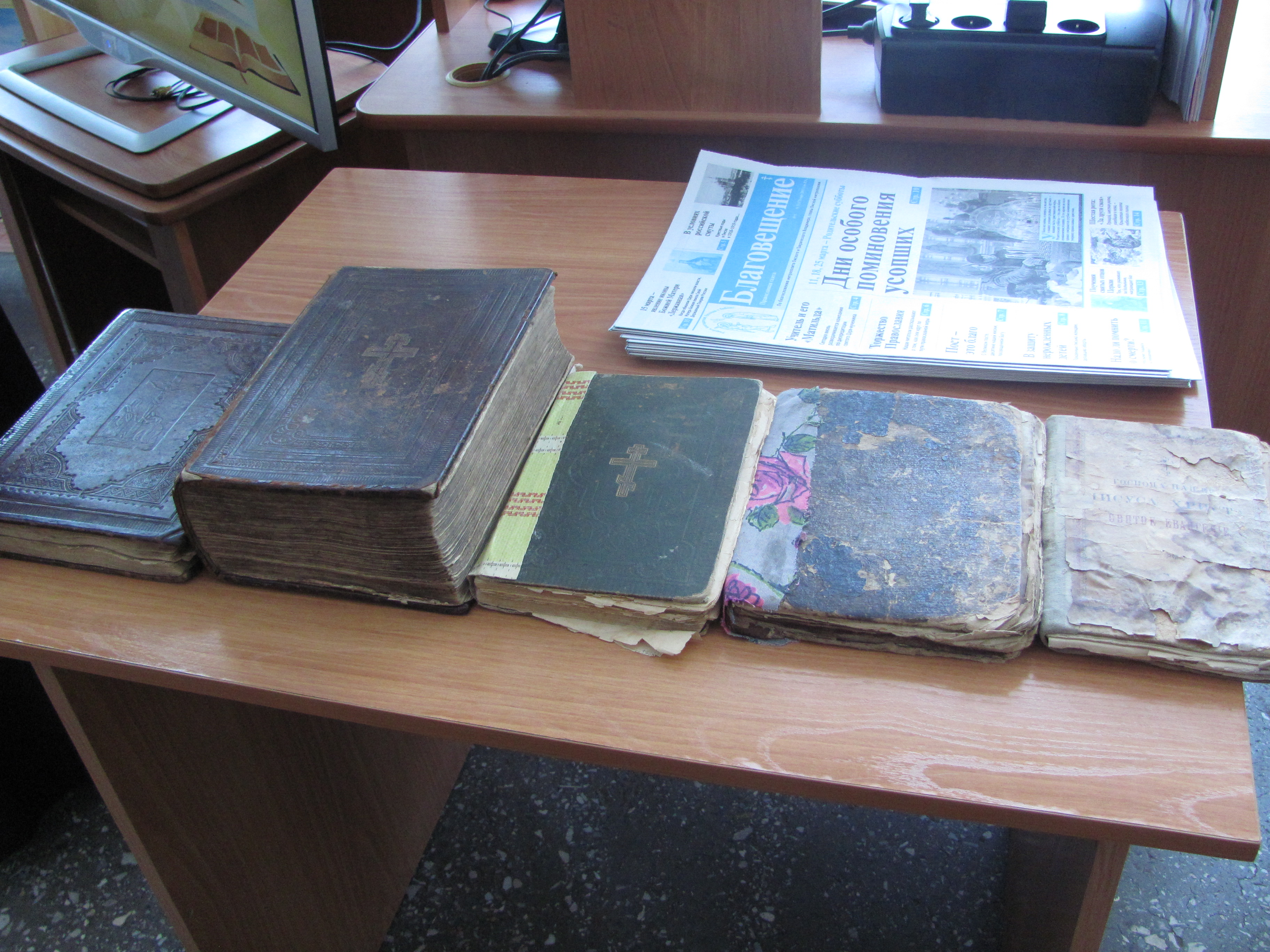 Православная книга4
