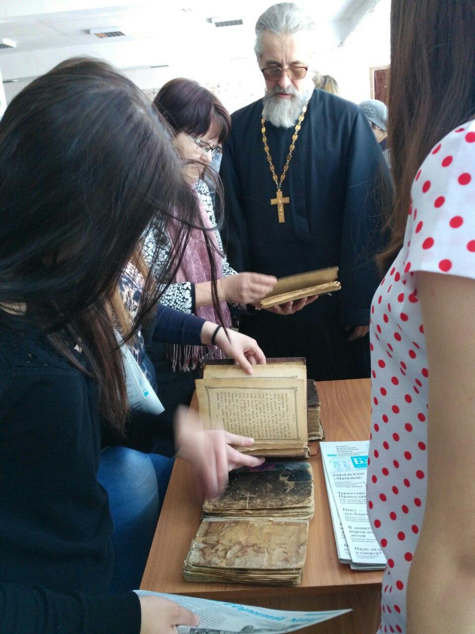 Православная книга5