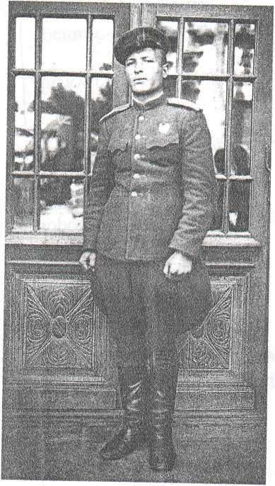 Шкурко Яков Маркович