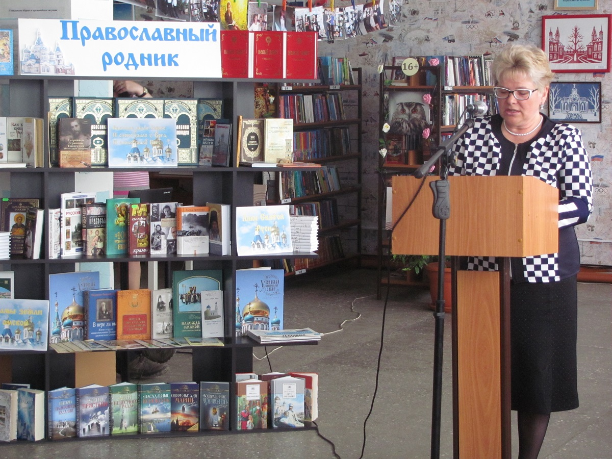 Славянские чтения