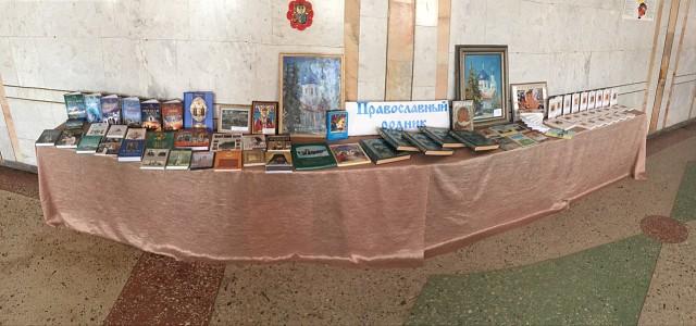 Духовное наследие Омского Прииртышья