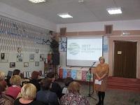 Межведомственный семинар