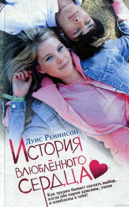 Татьяна Васильевна Сидоренко