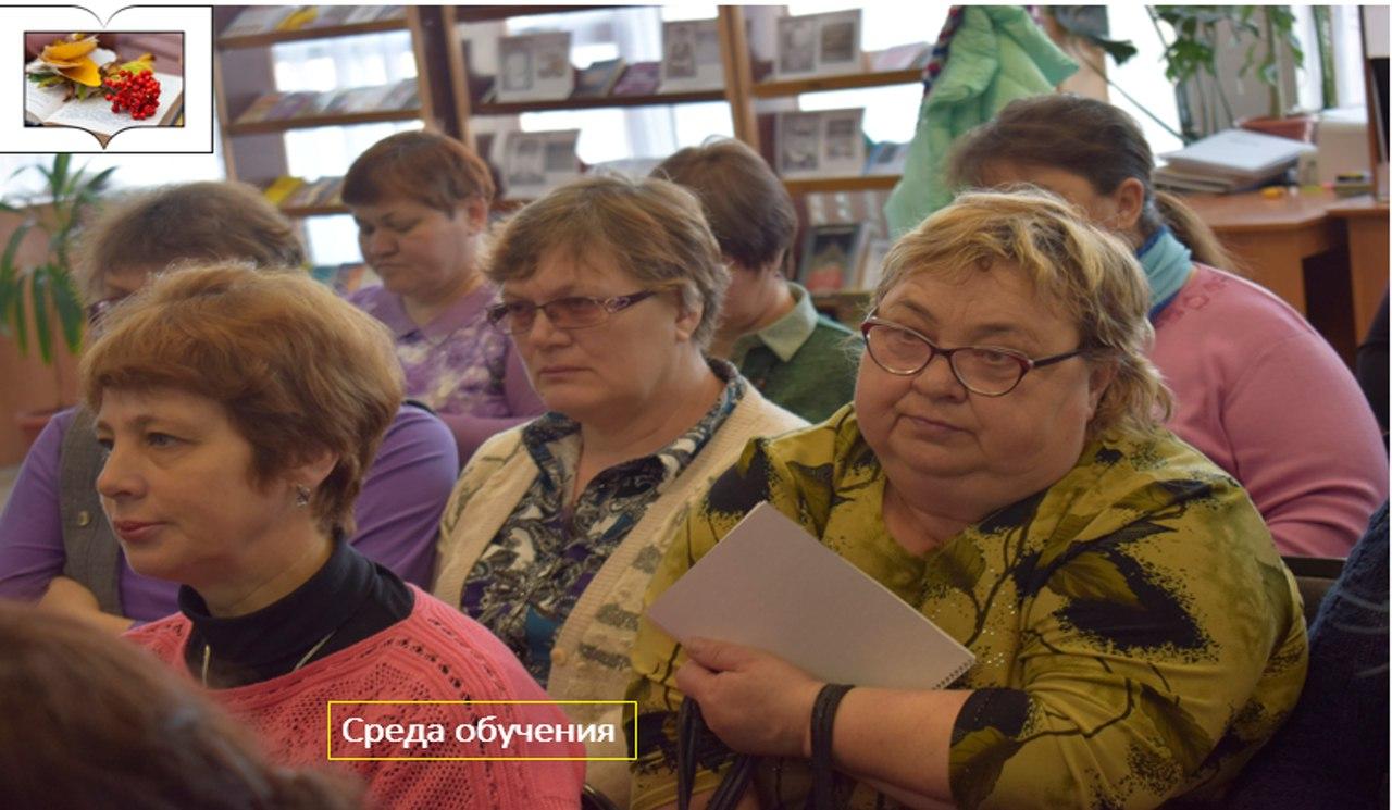 совещание по итогам работы библиотек за 2017 год