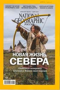 Татьяна Любомировна Ваганова