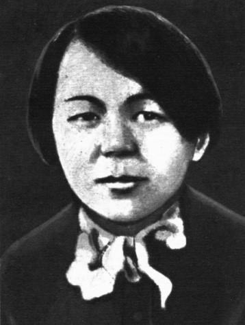 Баграш Суханова