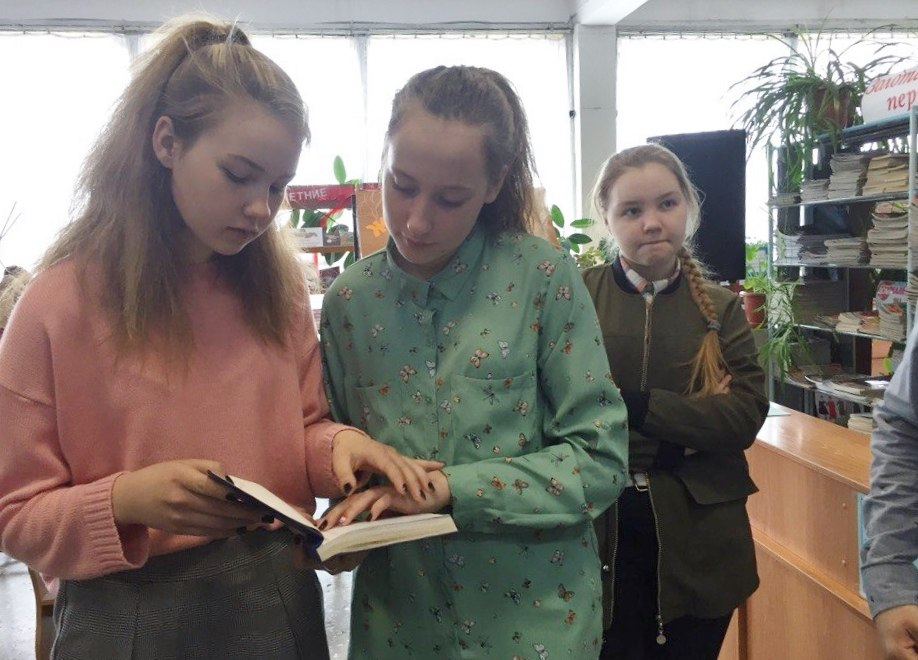 Экскурсия в библиотеке