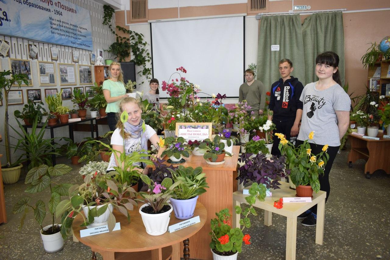 Фото выставки домашних цветов