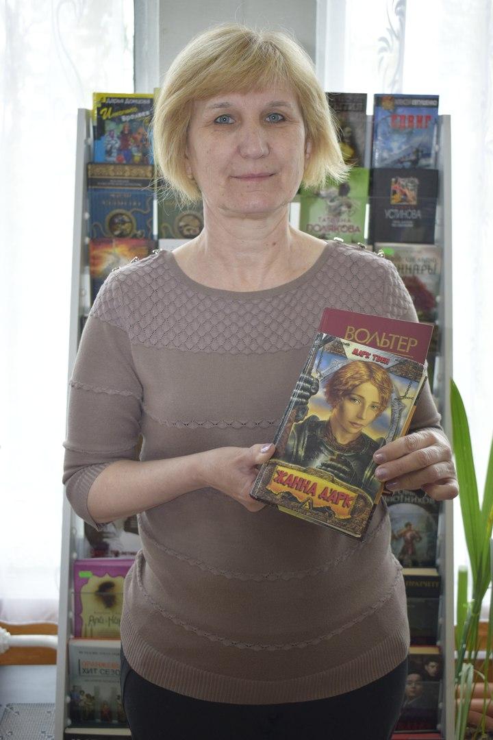 Книги о Жанне Д'арк в Национальной электронной библиотеке!