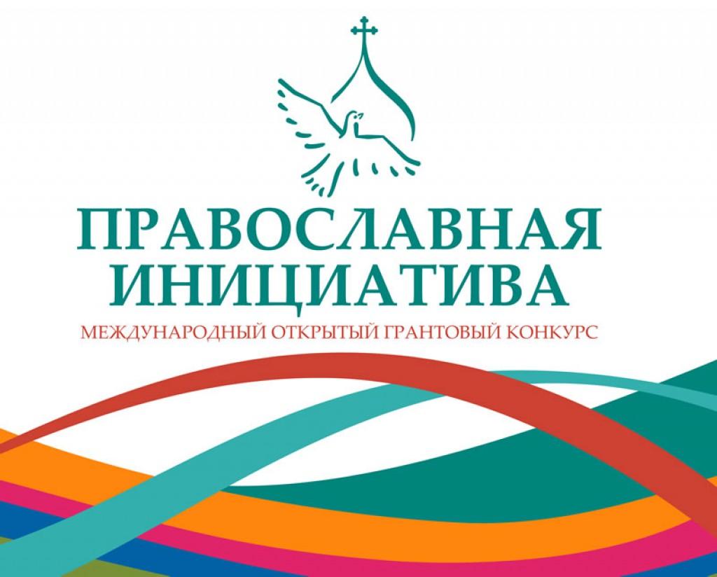 Православня инициатива