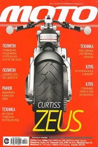 новинки журналов