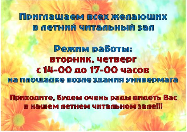 Выставка «Под покровительством Петра и Февронии»