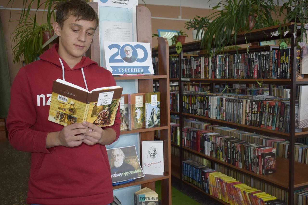Таврические библиотеки - место для молодежи