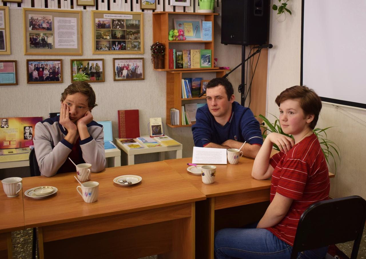 заседание клуба «Радуга»